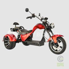 Электроскутер SKYBOARD TRIKE Chooper-2000 Red