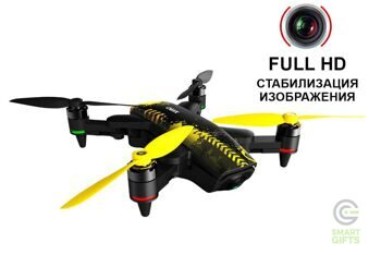 Квадрокоптер с камерой XIRO Xplorer Mini ,Full HD, FPV, GPS Xiro Mini