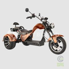 Электроскутер SKYBOARD TRIKE Chooper-2000 Brown